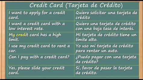 Cómo Aprender Inglés   Rápido y Fácil   Tarjeta de Crédito ...
