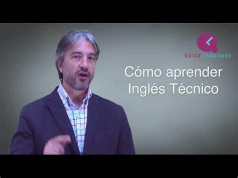 Cómo aprender Inglés Técnico   YouTube