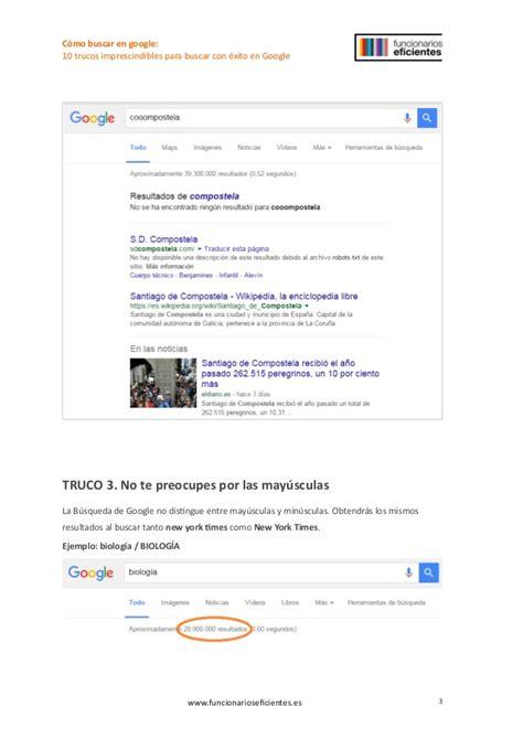 Cómo buscar en google. 10 trucos imprescindibles para ...