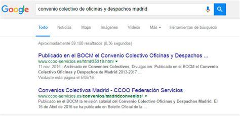 COMO BUSCAR UN CONVENIO COLECTIVO – TU SINDICATO DE CABECERA