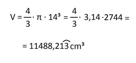 Cómo calcular el volumen de una esfera   4 pasos