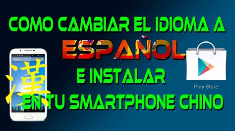 Como cambiar el idioma a español e instalar la Play Store ...