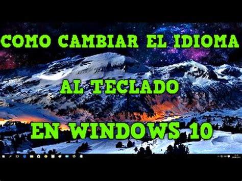 Como Cambiar El Idioma Al Teclado En Windows 10   YouTube