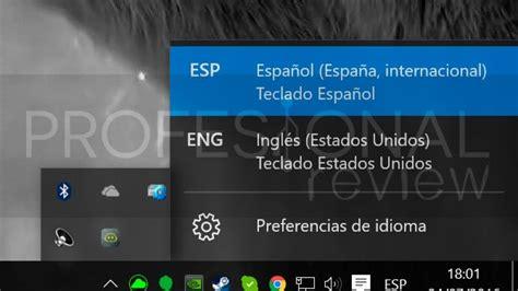 Como cambiar el idioma de Windows 10 | Paso a paso   ComoHow