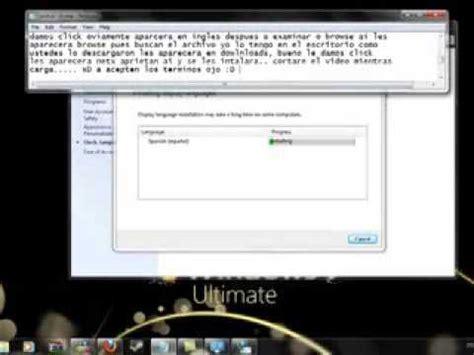 como cambiar el idioma de windows 7 a español .mp4   YouTube