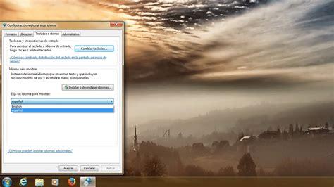 Como cambiar el idioma de windows 7 a español   YouTube