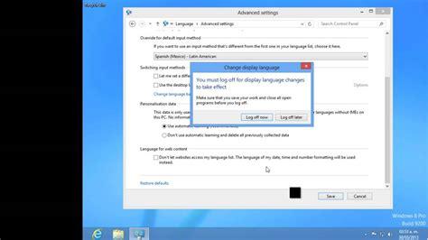 como cambiar el idioma de windows 8 al español   YouTube