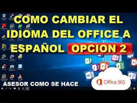 COMO CAMBIAR EL IDIOMA DEL OFFICE A ESPAÑOL OPCION 2   YouTube