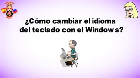 ¿Cómo cambiar el idioma del teclado con el Windows?   YouTube