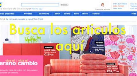 Como comprar en ikea Online   YouTube