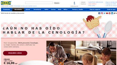 Cómo comprar online en Ikea: opiniones y análisis de su ...