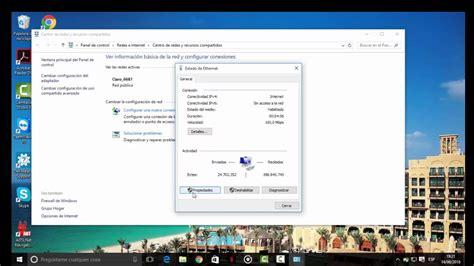 Como configurar una direccion IP fija en Windows 10   YouTube