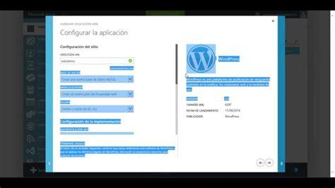 Como crear un blog con Wordpress en Azure   YouTube