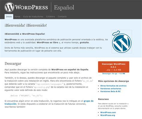 Como cree mi Blog   Parte 3   Instalar Wordpress en su ...
