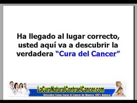 Como Curar el Cancer de Pancreas   YouTube