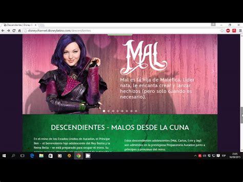 COMO DESCARGAR FONDOS DE PANTALLA DESCENDIENTES   YouTube