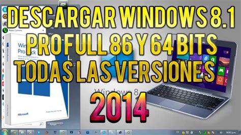Como Descargar Windows 8.1 Pro Final Full   32 & 64 Bits ...