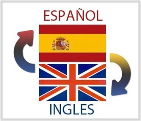¿Cómo funciona un traductor online? – whatsreallyreal.com ...