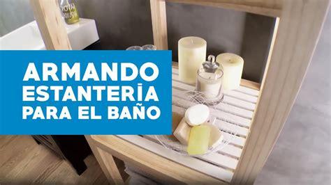 ¿Cómo hacer una estantería para el baño?   YouTube