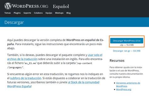 Cómo instalar WordPress en tu hosting   Blog Piensa Solutions
