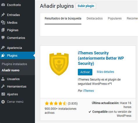 Cómo proteger el directorio wp admin de tu web en WordPress