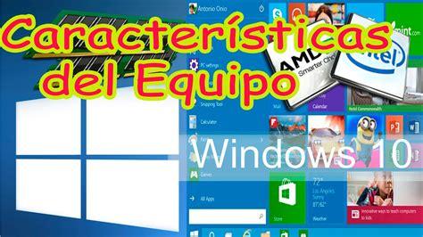 Como saber las características del equipo en windows 10 ...