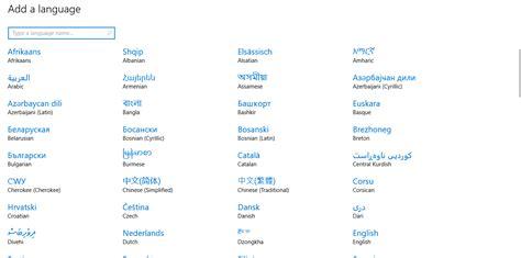 Cómo se puede cambiar el idioma en Windows 10