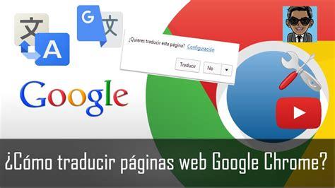 ¿Cómo traducir páginas web en Google Chrome? | Traductor ...