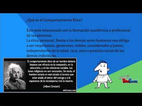 comportamiento etico tecnologo   YouTube