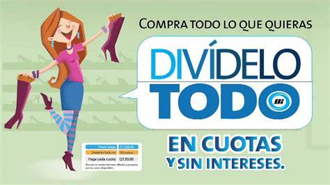 ¡Con Banco Industrial Divídelo Todo!   YouTube
