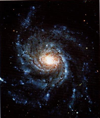 concepto actual del universo | MUNDO GEOGRAFÍA