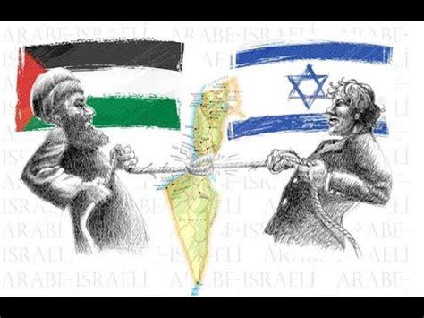 Conflicto Palestina e Israel explicación PARTE 1   YouTube