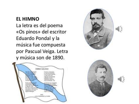 Conociendo galicia. Part. 1