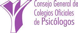 Consejo General de la Psicología de España   Imagen ...
