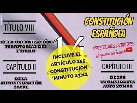 CONSTITUCIÓN ESPAÑOLA 1978  Título VIII ...