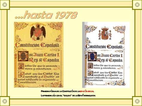 Constitución española 2011