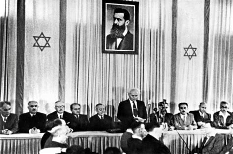 Constitución israelí   Enlace Judío