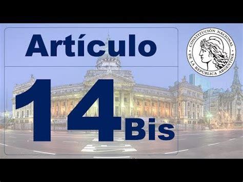 Constitución Nacional Argentina Artículo 14 Bis   YouTube