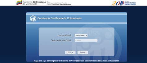 CONSULTA CONSTANCIA CERTIFICADA DE COTIZACIÓN ELECTRÓNICA ...