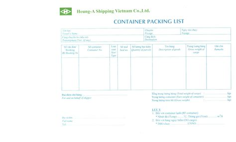 Container packing list form EN   Thamico