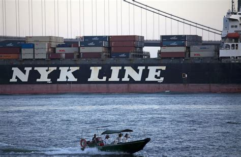 Container Tracking: NYK Container Tracking   Nippon Yusen ...