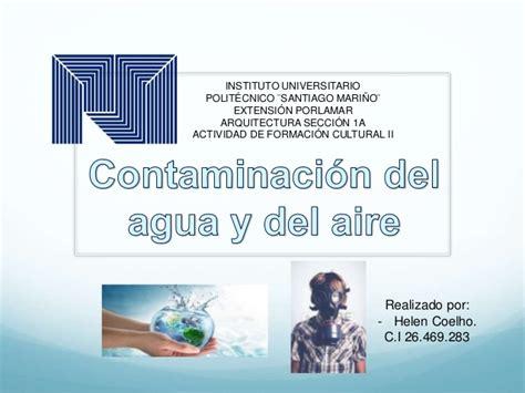 Contaminacion agua y aire