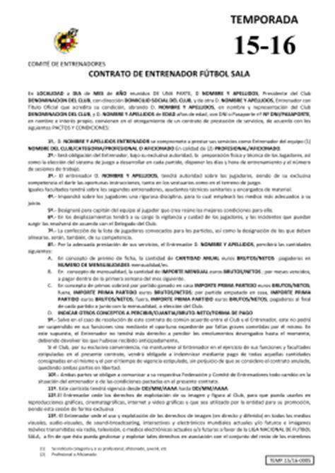 CONTRATO DE ENTRENADOR