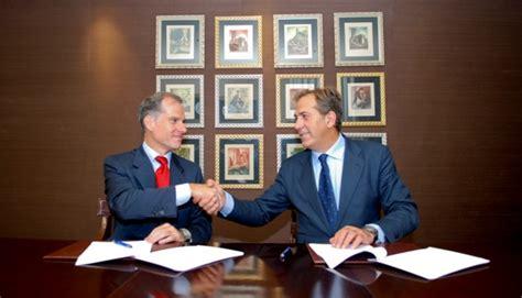 Convenio de colaboración AEHM Banco de Santander   AEHM