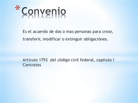 Convenio y contrato