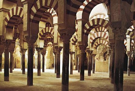Córdoba   Spain   Britannica.com