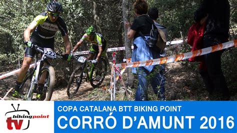 Corró d Amunt   Copa Catalana Internacional BTT Biking ...