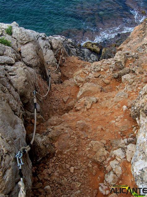 cova tallada javea 4   Descubriendo AlicanteDescubriendo ...