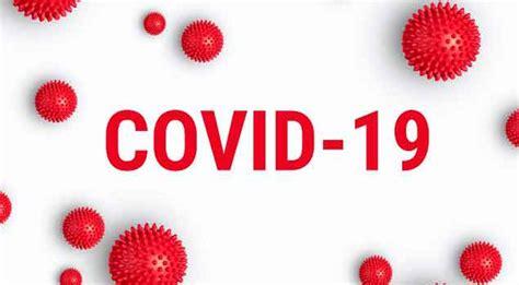 COVID 19, nuevo horario de atención al público | Clínica ...