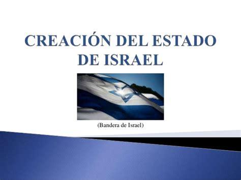 Creación_del_estado_de_Israel